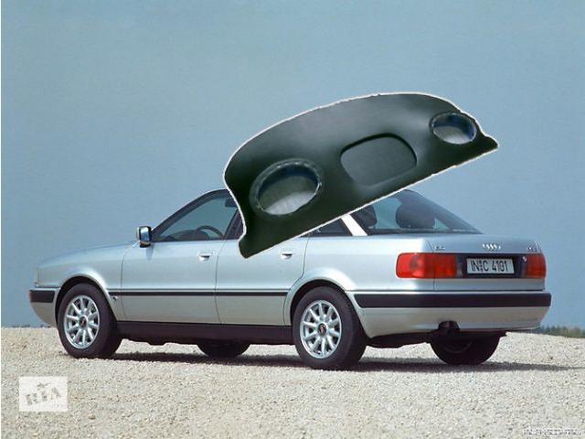 Идеальным вариантом для акустики Ауди 80 бочка есть прочная задняя полка с отверствиями под динамики- объявление о продаже  в Житомире
