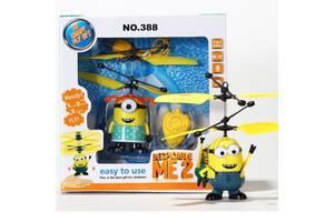 Радіокеровані іграшки для дітей