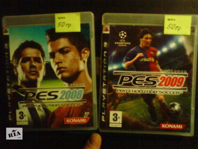 продам Игры на PS3 бу в Кривом Роге (Днепропетровской обл.)