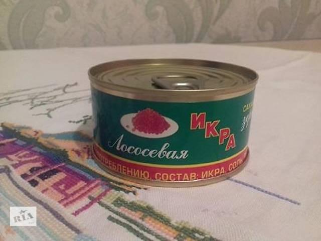 продам Икра красная 140гр бу  в Украине