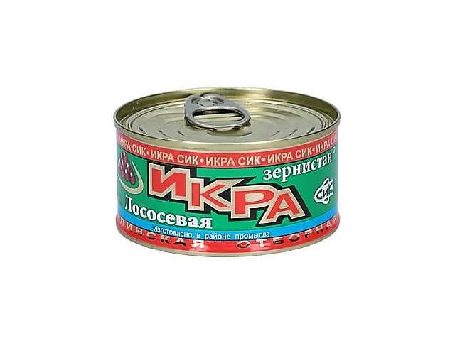 продам Икра красная для настоящих ценителей и гурманов бу в Запорожье