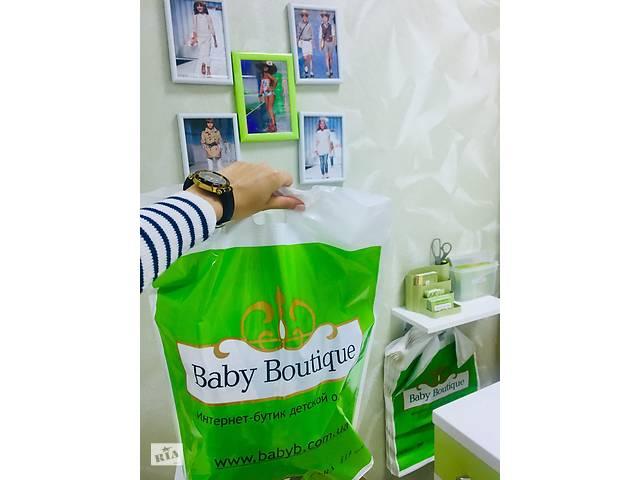 Интернет-магазин детской брендовой одежды в Украине - Другие услуги ... 2217a73e993