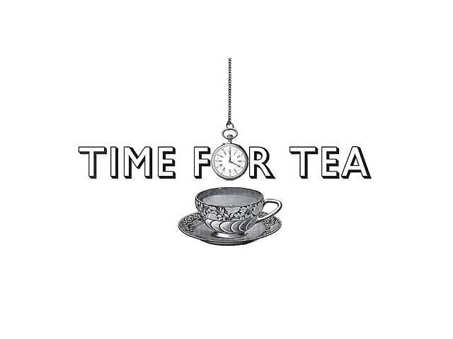 купить бу Интернет магазин весового чая в Киеве