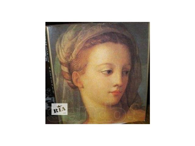 Итальянская живопись XIII - XVIII веков- объявление о продаже  в Херсоне