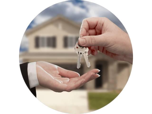 продам Юридическое сопровождение сделок купли-продажи недвижимости бу в Киевской области