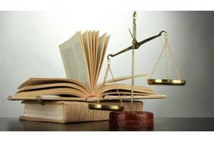 Адвокатские и юридические услуги. Профессиональная помощь. Составление исковых заявлений в суд