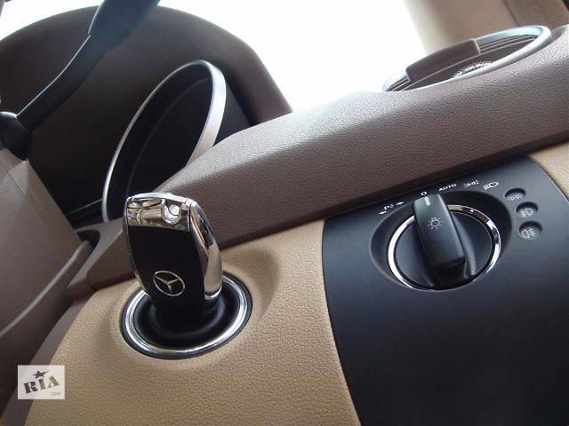 продам Изготовление ключей на Мercedes-benz бу в Одесской области