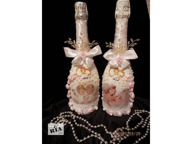 Изготовлю свадебные бутылки - объявление о продаже  в Херсоне