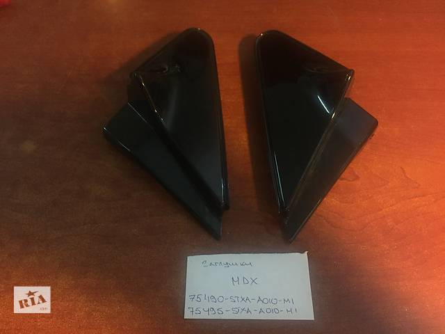 купить бу Заглушка  Acura MDX 75490-stxa-a010-m1    75495-stxa-a010-m1 в Одессе