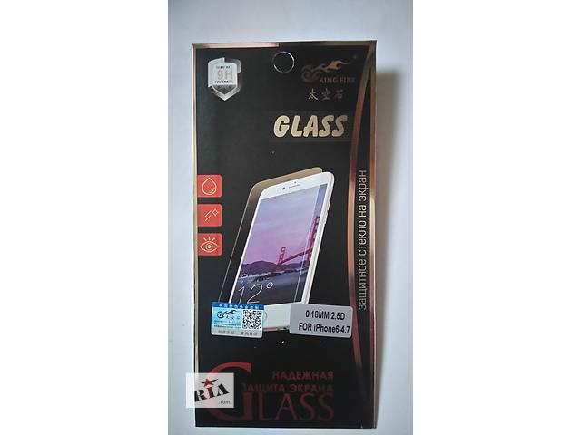 Захисне скло на iPhone 6/ 6s- объявление о продаже  в Стрые