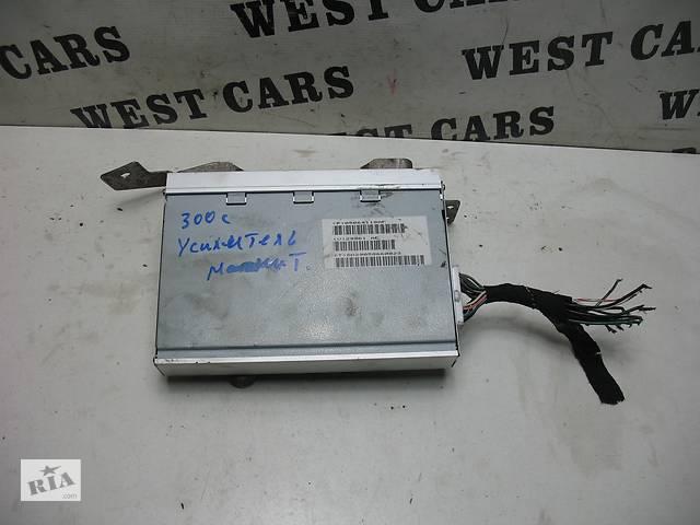 купить бу Б/У Усилитель магнитолы 300 C 2004 - 2010 05064118af. Вперед за покупками! в Луцке
