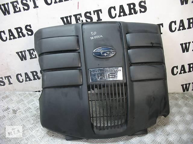 продам Б/У 2005 - 2014 Tribeca Кришка мотора. Вперед за покупками! бу в Луцьку