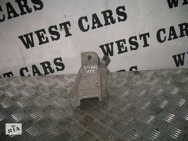 продам Б/У 2005 - 2012 Grand Vitara Кронштейн двигуна лівий 2.0 B. Вперед за покупками! бу в Луцьку