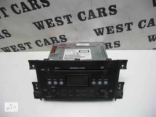 Б/У 2005 - 2012 Grand Vitara Автомагнітола Siemens версія з навігацією. Вперед за покупками!- объявление о продаже  в Луцьку