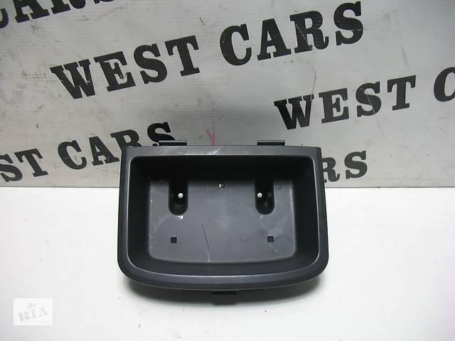 Б/У 2006 - 2010 Captiva Лоток передній консолі. Вперед за покупками!- объявление о продаже  в Луцьку