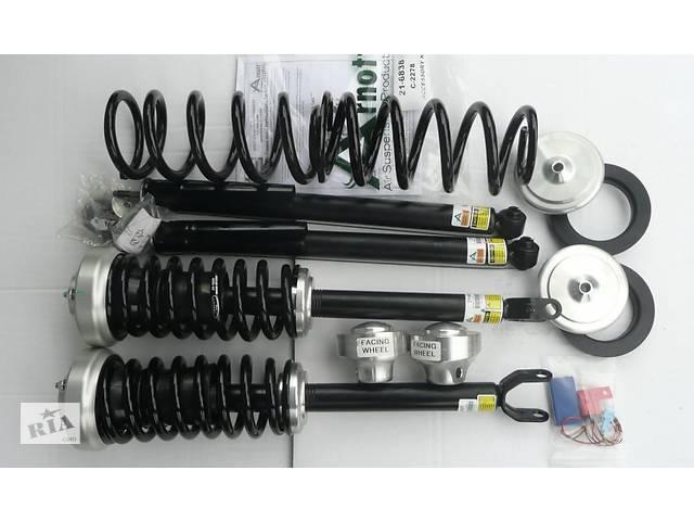 купить бу Амортизатор задний/передний для Mercedes S 500 w215 w220 w221 в Києві