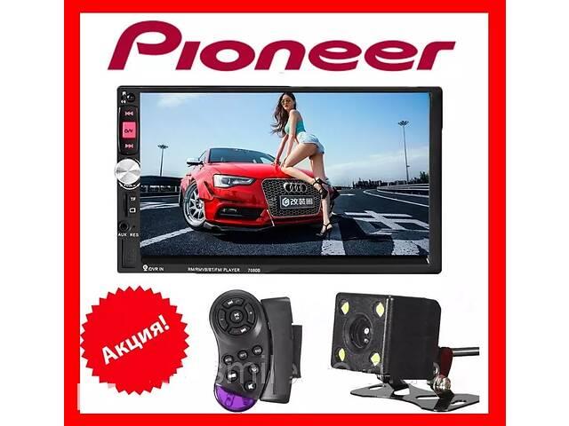 Автомагнитола 2din pioneer pi 7040/7023/7041/7042 блютуз, 7дюйм экра- объявление о продаже  в Хмельницком