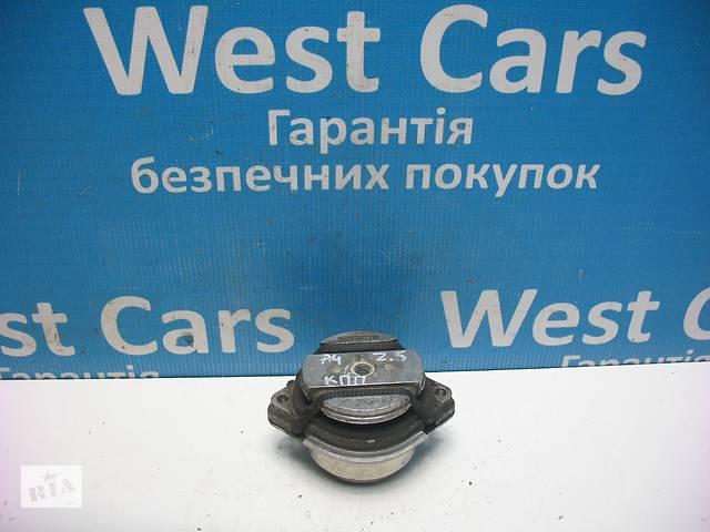 купить бу Б/У  Подушка АКПП 2.5TDI A6 4B0399151M. Вперед за покупками!  в Украине