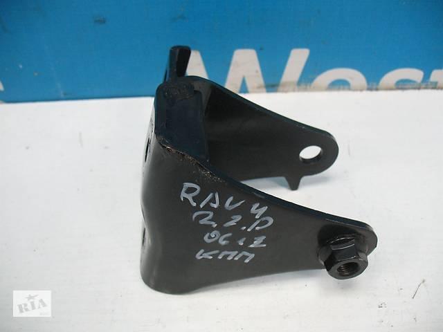 купить бу Б/У 2006 - 2012 Rav 4 Кронштейн двигуна задній 2.2 дизель. Вперед за покупками! в Луцьку