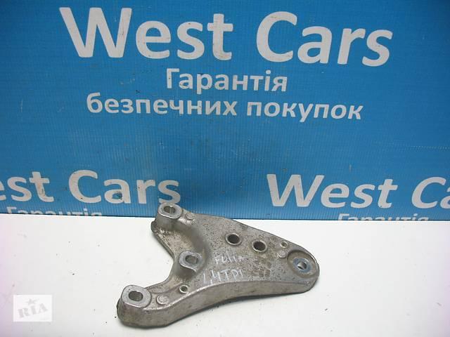 бу Б/У 2007 - 2010 Polo Кронштейн двигуна 1.4 TDI. Вперед за покупками! в Луцьку