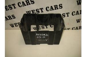 б/у Корпуса под аккумулятор Honda Accord