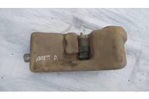 б/у Бачки омывателя Opel Kadett