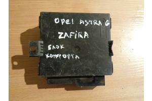 б/у Блоки управления круизконтролем Opel Astra G