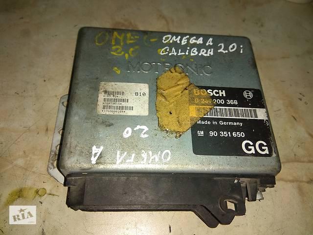 бу Б/у блок управления двигателем для Opel Omega A Calibra 2.0i в Ковеле