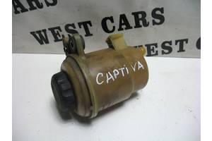 б/у Бачки жидкости ГУ Chevrolet Captiva