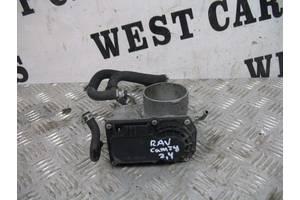 б/у Дросельные заслонки/датчики Toyota Camry