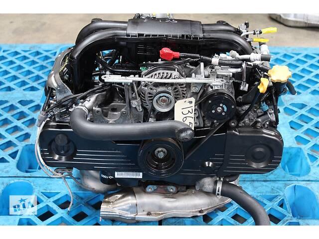 продам Б/у двигатель бензин 2.5 EJ253 для Subaru Legacy/Outback USA 2010-2012 бу в Днепре (Днепропетровск)