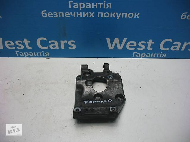 Б/У 2002 - 2008 Fiesta Кронштейн кріплення кондиціонера. Вперед за покупками!- объявление о продаже  в Луцьку