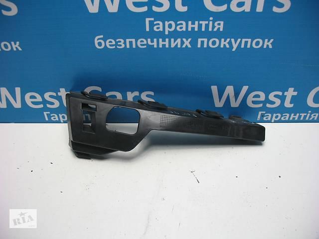 Б/У 2004 - 2007 Focus Кронштейн переднього бампера правий. Вперед за покупками!- объявление о продаже  в Луцьку