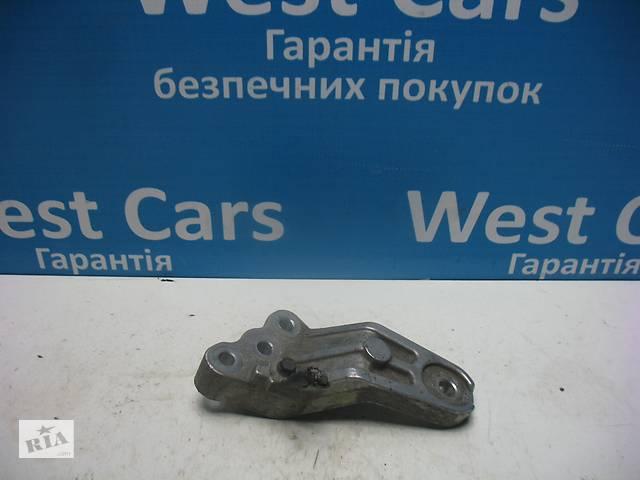 Б/У 2007 - 2012 i30 Кронштейн двигуна. Вперед за покупками!- объявление о продаже  в Луцьку