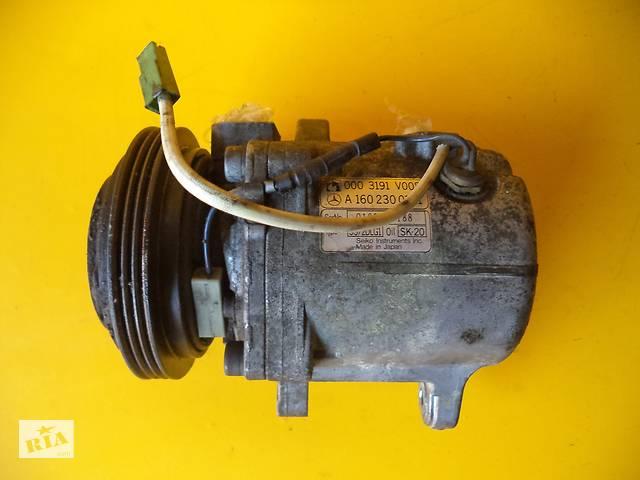 продам Б/у компресор кондиціонера для Smart Cabrio (0,6-0,7-0,8)(00-04) бу в Луцьку