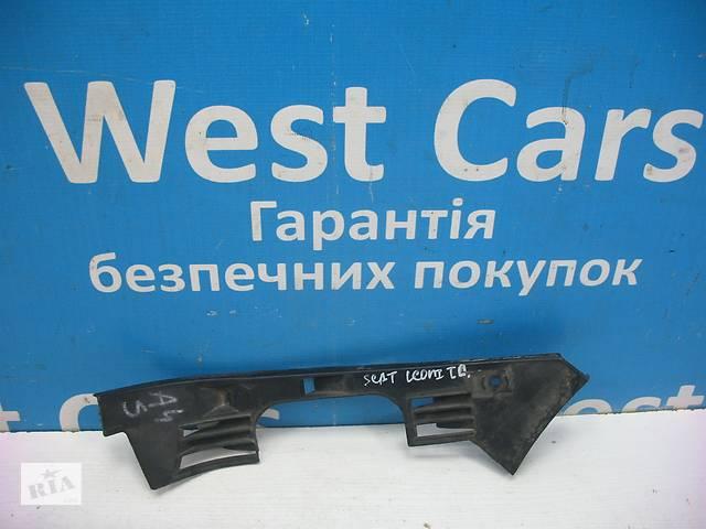 бу Б/У 1998 - 2006 Leon Кронштейн бампера задній лівий. Вперед за покупками! в Луцьку