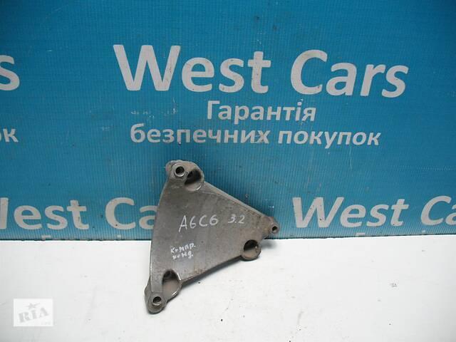 Б/У 2005 - 2011 A5 Кронштейн компресора кондиціонера 2.4/2.8/3.2 FSI. Вперед за покупками!- объявление о продаже  в Луцьку