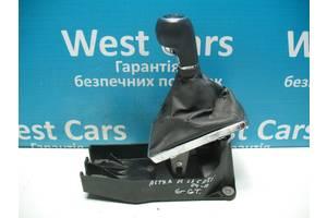 Б/У 2004 - 2014 Astra H Куліса переключення КПП 6ст.. Вперед за покупками!