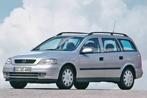б/у Кузова автомобиля Opel Astra G
