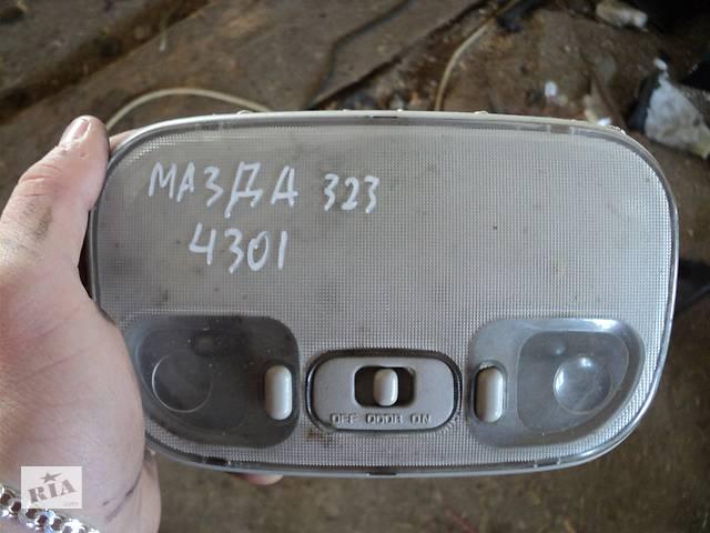 купить бу Б/у лампа наружного света для Mazda 323F фонарь салона в Шацке