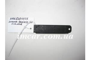 Б/У Mercedes Антенна Keyless-Go A1668200075