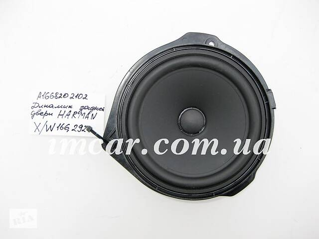купить бу Б/У Mercedes НЧ динамик задней двери HARMAN ML GLE W166 C292 GL  GLS X166 A1668202102 в Николаеве