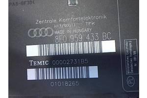 б/у Блоки управления Audi A4