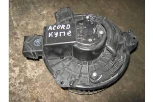 б/у Моторчики печки Honda Accord Coupe