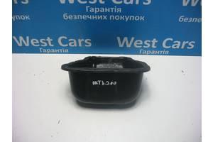 Б/У Поддон масляный 2.0D Outback 2006 - 2009 11109AA190. Вперед за покупками!