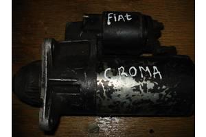 б/у Стартеры/бендиксы/щетки Fiat Croma