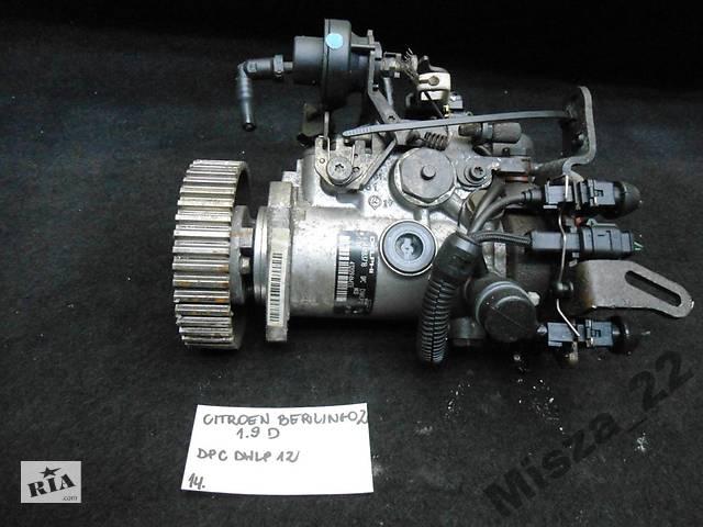 продам Б/у топливный насос высокого давления/трубки для Peugeot бу в Смеле