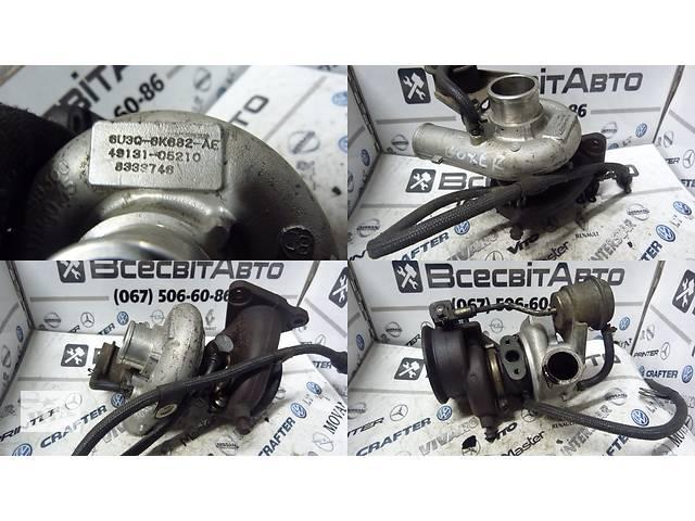 продам Турбина (турбокомпрессор, компрессор наддува) 2.2 tdci    Citroen Jumper 6U3Q-6K682-AE бу в Звенигородке