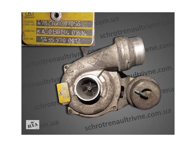 бу Б/у турбіна дляРено Кенго Renault Kangoo 1.5 DCI 2008-2013 р. в. в Рівному