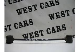 б/у Тяги Chrysler